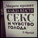 Евгений Воробьев фото #24