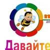 АРТ-СТУДИЯ для детей с 4 до 7 лет