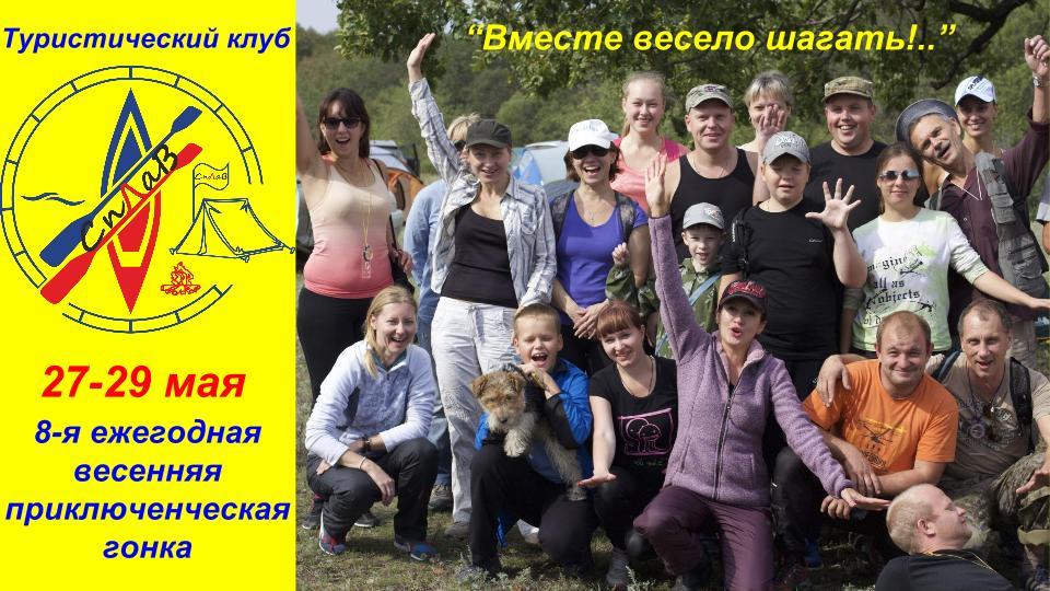 Андрей Кинжикеев, Саратов - фото №2