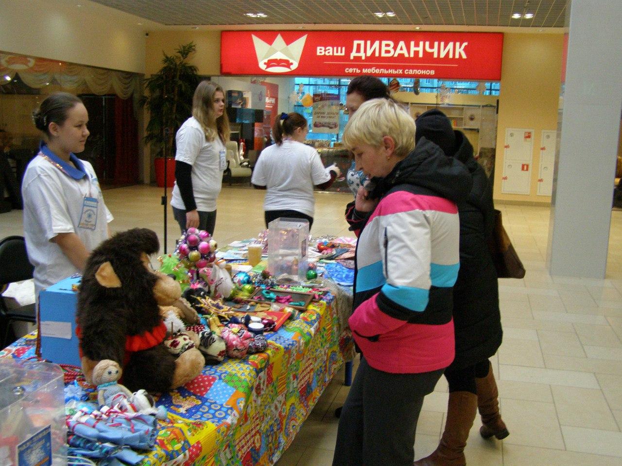В пяти торговых центрах Рыбинска развернутся благотворительные ярмарки