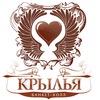 "Ресторан ПРОМЕНАД |Банкет-Холл ""Крылья""| Омск"