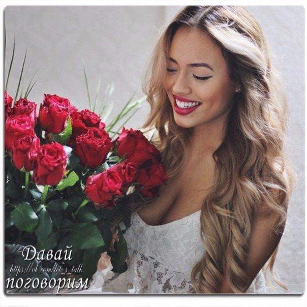 ☝ Взрослеешь тогда, когда способен улыбнуться тому, кто сделал тебе больно.