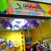 Праздник в Херсоне Magic Party Shop