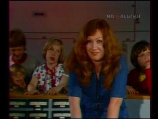 Алла Пугачёва - Песня первоклассника (1978)