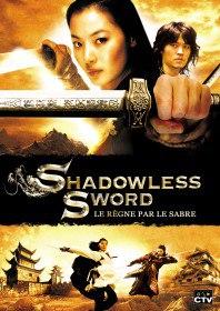 Призрачный меч / The Shadowless Sword (2005)