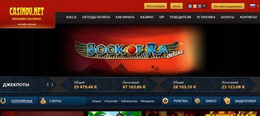 Продажа готовых интернет казино игровые аппараты онлайн бесплатно фараон