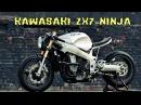 1995 Kawasaki ZX7 Ninja cafe racer