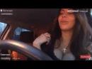 Елена Беркова в перископе показывает грудь