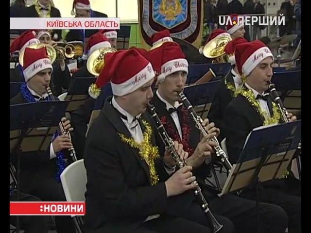Класичні різдвяні твори звучали сьогодні в терміналі аеропорту Бориспіль