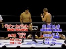 UWF 1989 | Nobuhiko Takada vs. Duane Koslowski