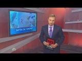 ЧП на НТВ Битва экстрасенсов - Обман!!!  Скандал