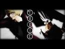 T O X I C 【Black Butler ♡ MMD】