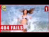 Best Epic Fails Подборка Июль 2016 #1 от 404 Funny Moments