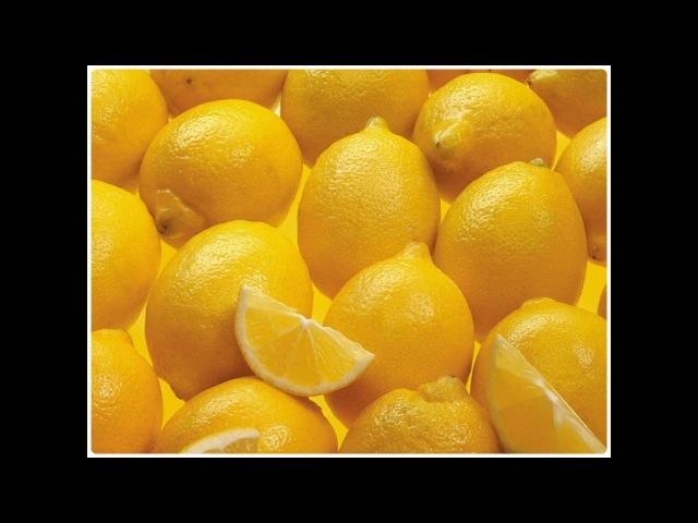 Средства от рака Лимон сильнее химиотерапии в 10 000 раз Ещё раз о холестерине