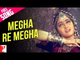 Megha Re Megha - Full Song Lamhe Anil Kapoor Sridevi Ila Arun Lata Mangeshkar