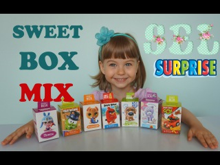 Свит Бокс Микс Sweet Box Mix Открываем много коробочек с сюрпризами