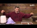 Иван-чай .История, рецепты от опытного чаеведа Александра Федоровича Грачева