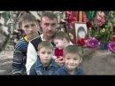 Разрыв сердца мать убили разлучив с детьми Прямой эфир 22 07 15