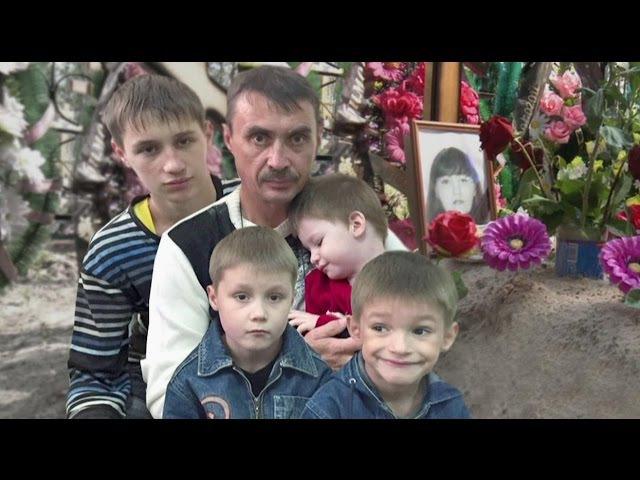 Разрыв сердца: мать убили, разлучив с детьми. Прямой эфир 22.07.15