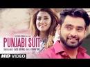 PUNJABI SUIT Full Video Song JAGGI JAGOWAL Feat. KUWAR VIRK Latest Punjabi Song 2016