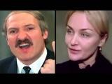 Куда пропала законная жена Александра Лукашенко?!
