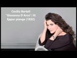 Cecilia Bartoli The complete