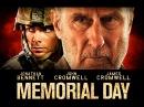 День памяти/ Memorial Day (2011)