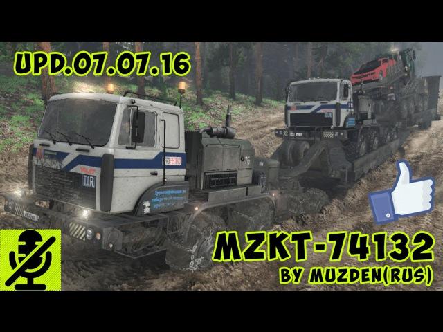 MZKT-74132 (upd.07.07.16) by muzden(rus)