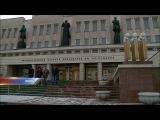 День дипломатического работника в России эфир от