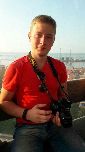 Фото №426703394 со страницы Константина Абдусаламова