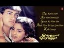 Приговор. Qayamat Se Qayamat Tak. 1988г   - Aamir Khan, Juhi Chawla