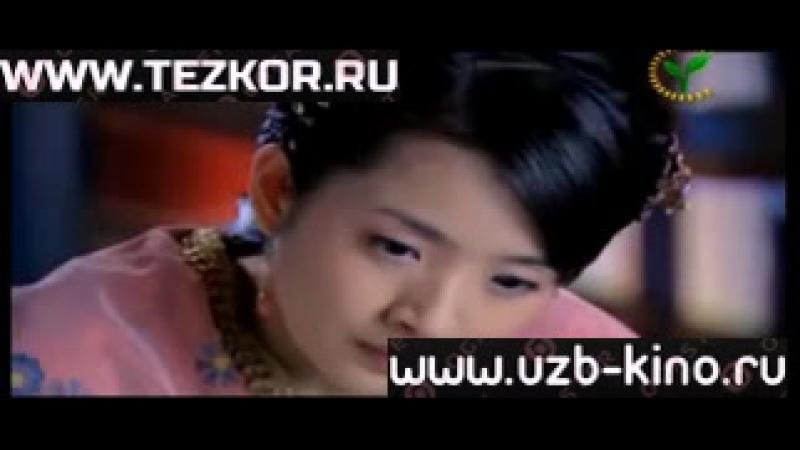 WWW.TEZKOR.RU - Shahzoda Шахзода Ts. Korea serial Uzbek Tillida 2016 22-qisnm