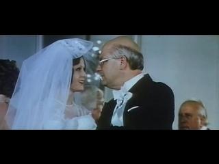 Ранняя ржавчина. (1979).