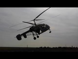 Обробка урожаю Вертольотом