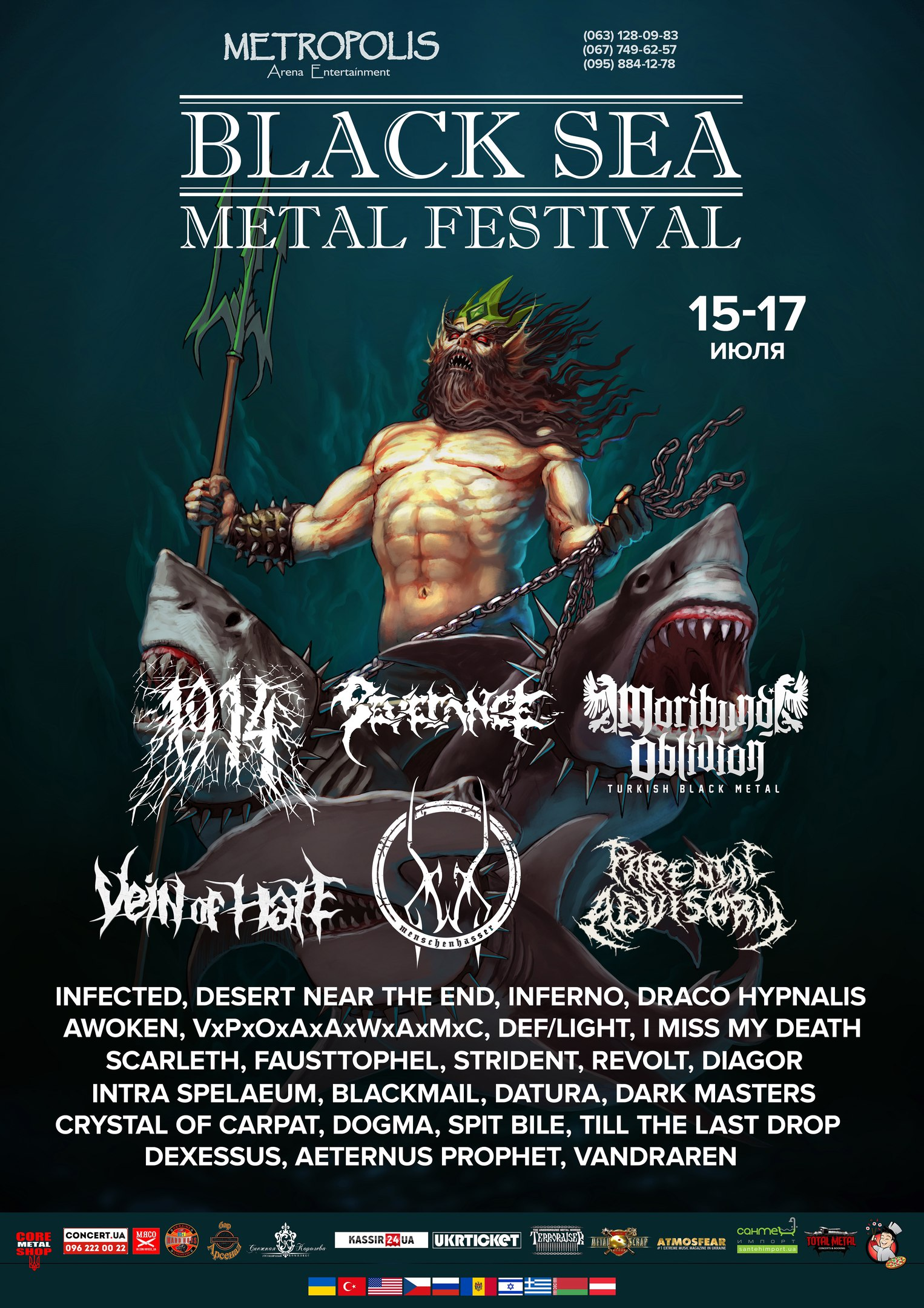 BLACK SEA METAL FESTIVAL III (15-17 июля) 2016