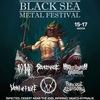 BLACK SEA METAL FESTIVAL III (15-17 июля) 2016