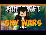 Бесконтактный Бой! | Sky Wars #33