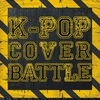 K-pop Cover Battle. SPB Special stage.