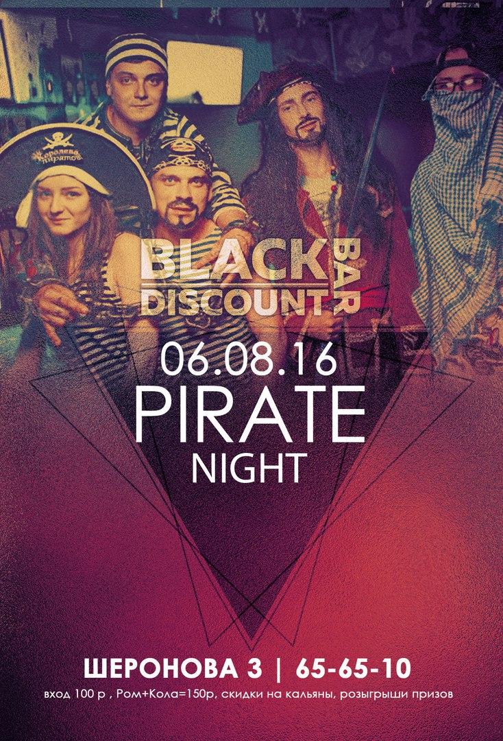 Афиша Хабаровск 6 августа / Pirates Night / Black Discount Bar