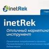 Агрегатор партнёрских программ InetRek