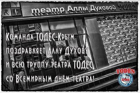 Павел Шустров | Раменское