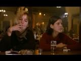 Тишина после выстрела (Легенды Риты) / Die Stille nach dem Schuss / 1999. Режиссер: Фолькер Шлёндорф.