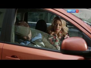 ОБАЛДЕННЫЙ ФИЛЬМ-Любовь на четырех колесах 2015 HD Качество! Русские мелодрамы 2015 Новинка!