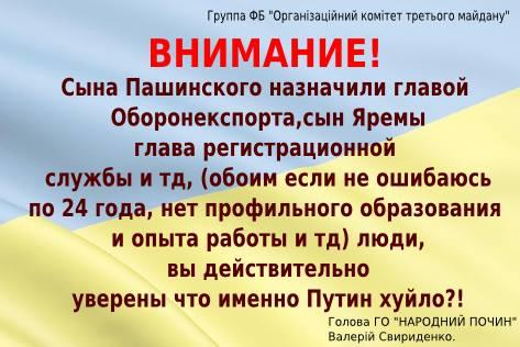 Боевики продолжают нарушать перемирие. Из минометов обстреляны Авдеевка, Троицкое и шахта Бутовка, - пресс-центр штаба АТО - Цензор.НЕТ 9677