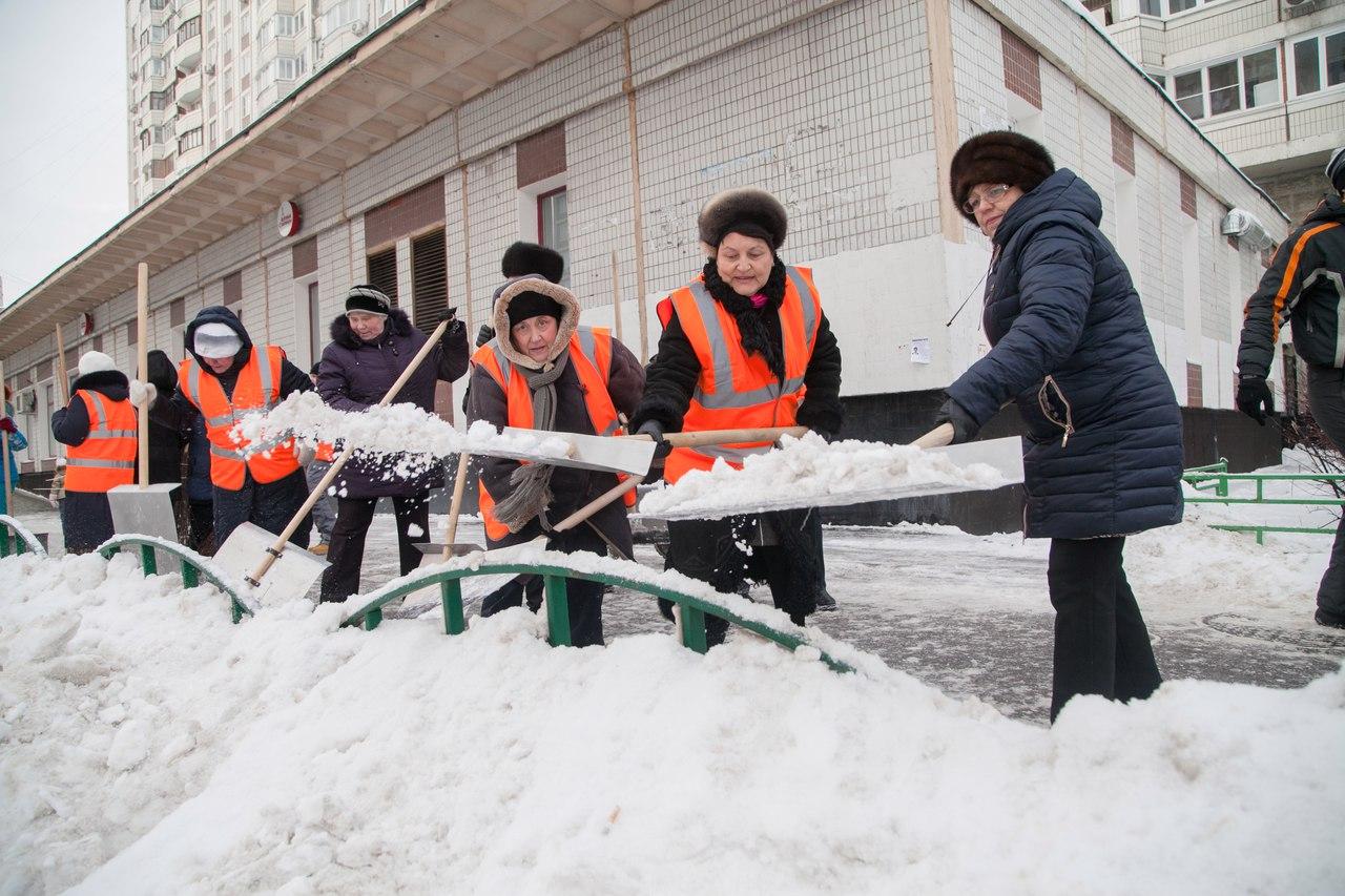 знакомства в москве и московской области за 50 лет