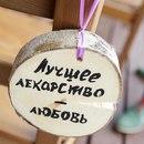 Екатерина Зацепина фото #8