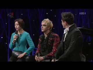 Mikelangelo Loconte, Laurent Ban - Interview 27/01/2016 (TV KBS)