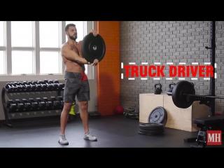 32 упражнения с блином👍