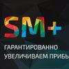 SM+   Маркетинговое агентство