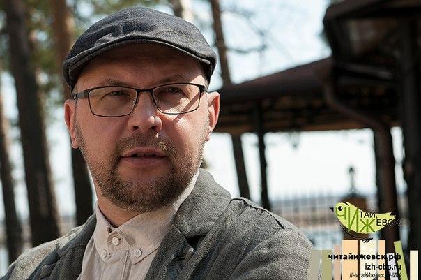Алексей Иванов на книжном фестивале «Читай, Ижевск!»